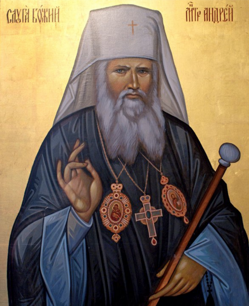 Ikon of the Servant of God Andrey Sheptytsky
