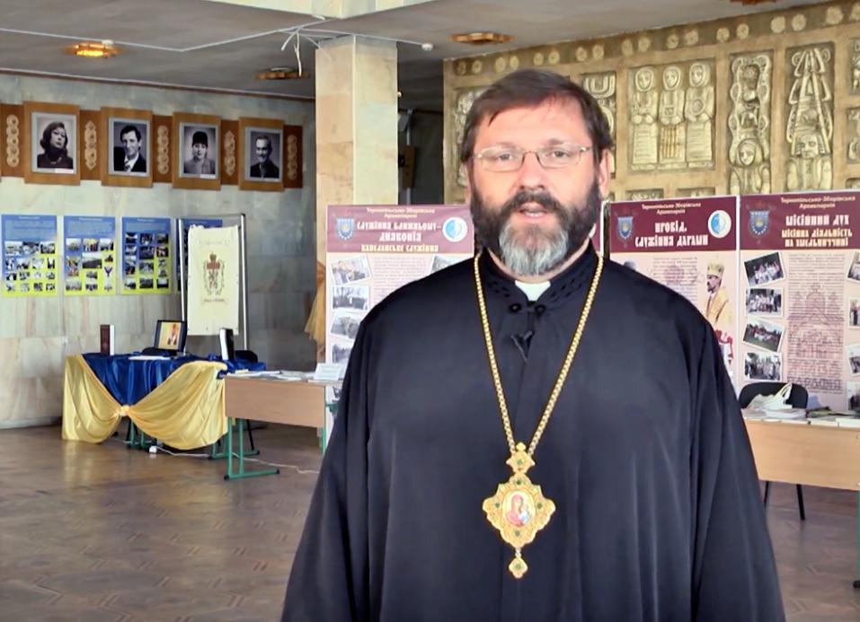 His Beatitude, Patriarch Sviatoslav Shevchuk