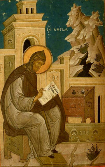 Saint Ephrem the Syrian, from a 16th Century Russian manuscript