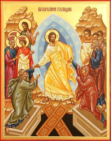 Icon of the Resurrection of our Lord Jesus Christ.