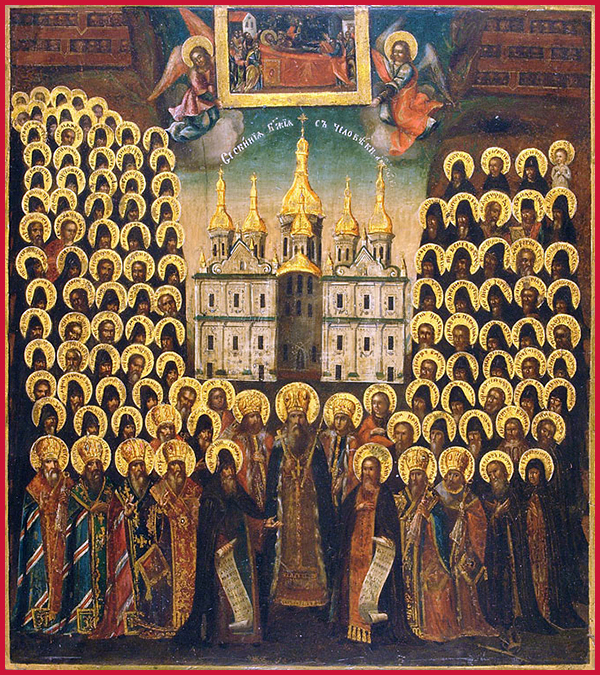 All Saints of Rus'-Ukraine
