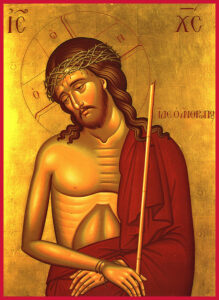 Icon of the Suffering Lord