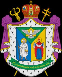 Heraldic emblem of His Beatitude Sviatoslav Shevchuk